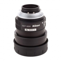 Nikon 30x / 38X Eyepiece for ProStaff 5 Fieldscopes (30x when used with 60mm or & 38x when used with 82mm Fieldscopes)